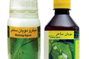 Saher Wetting Agent