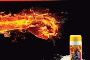 پودر سوسک کش آتش
